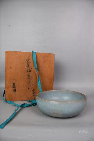 Song Dynasty--Jun Kiln Wash