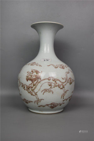Early Qing Dynasty--Blue and white glaze red double dragon playing bead vase