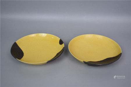 Qing Yingzheng--a yellow-glazed dish with a lotus pattern with tangled flowers and branches. Two Dark Eight Treasure Patterns