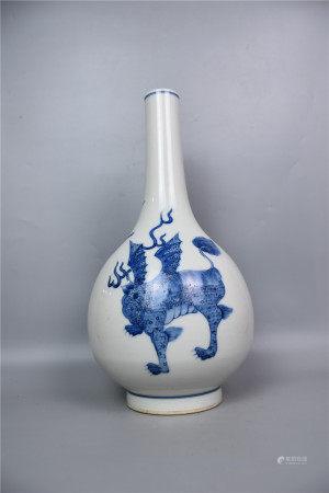 Qing Kangxi--Blue and White Sea Beast Urchin Bottle