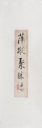 Qi Gong Ping Zong Jusheng