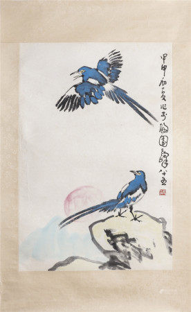 Sun Qifeng Magpie