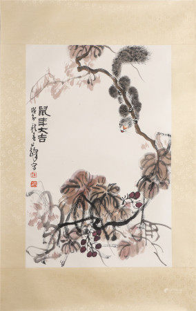 Sun Qifeng, the Year of the Rat