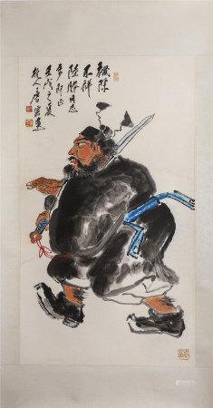 Tang Yun Zhong Kui