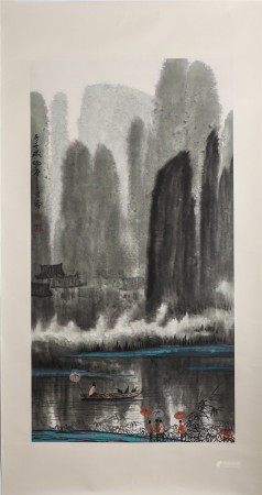Xu Xi Landscape Characters