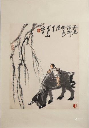 Li Keran, herding cattle