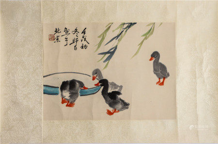 Lou Shibai Little Duck