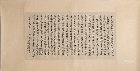 Shen Congwen, calligraphy, the former beauty of the Gongsun clan