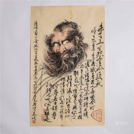 He Jinghan Zhong Kui