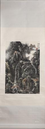 Li Keran Huangshan Herringbone Waterfall