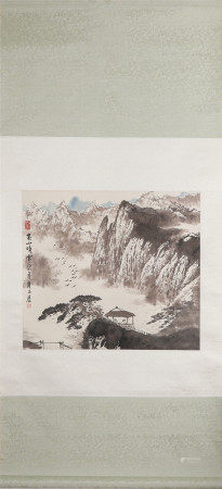 Song Yulin Huang Shan Qingyun