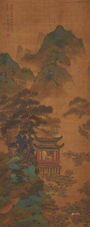 Yuan Jiang (1662-1735) Summer Hut at a Lotus Pond
