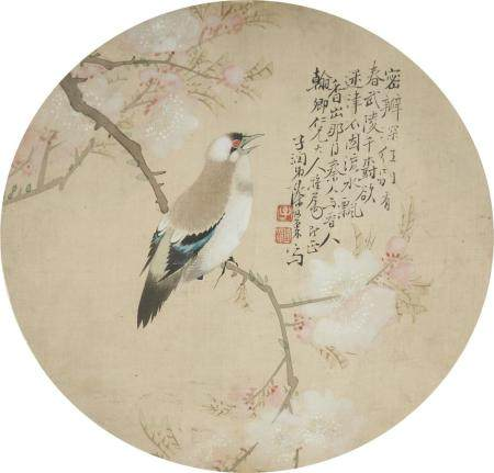 Chen Rulin (19th century) White-vented Bulbul and Cherry Blossoms