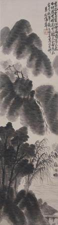 Pu Hua (1832-1911) Landscape in Ink