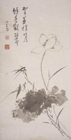 Pu Ru (1896-1963) Lotus and Bamboo