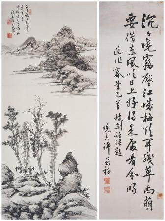 Luo Wenmo (1902-1951) and Xu Juchu (1901-1976) Landscape and Calligraphy (2)