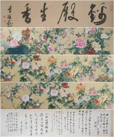 Cai Gongheng (1922-1978) Flowers of the twelve months
