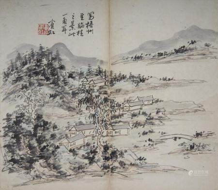 Huang Binhong (1865-1955) Landscapes of Wuzhou and Linhui