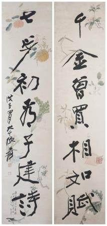 Zhang Daqian (1899-1983) Calligraphy Couplet in Running Style (2)