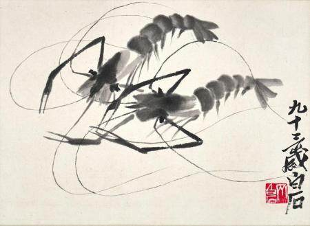 Attributed to Qi Baishi (1864-1957) Two Shrimps