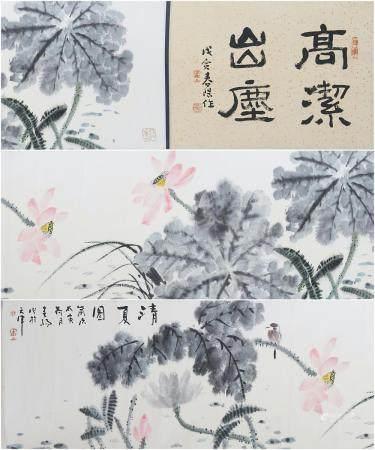 Huo Chunyang (b. 1946) Summer