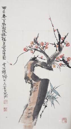 Cheng Shifa (1921-2007) The Four Gentlemen
