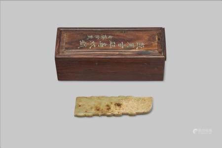 An archaistic 'bird' axe, yue