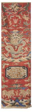 A silk kesi 'dragon' seat cover Qing dynasty