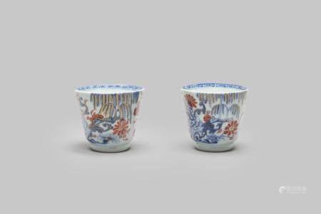 A pair of imari wine cups Kangxi period (2)
