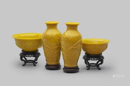 A group of four peking glass vessels Late Qing to Republic period (4)