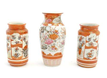 Three Japanese Kutani vases with floral, foliate and bird detail with gilt highlights. Character