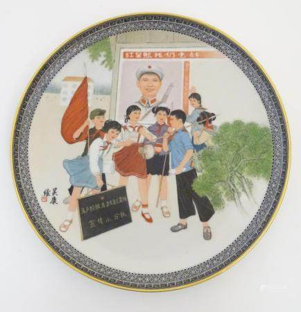 """A Chinese propaganda plate depicting protesting children. Character marks under. Approx. 9 1/2"""""""