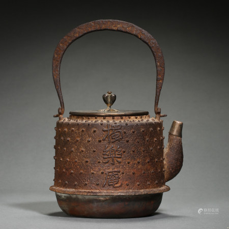 QING DYNASTY, CHINESE IRON MADE POT  WITH HANDLE