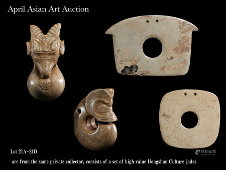 LOT 21A-21D ARE FROM THE SAME PRIVATE COLLECTOR, CONSISTS OF A SET OF HIGH VALUE HONGSHAN CULTURE JADES