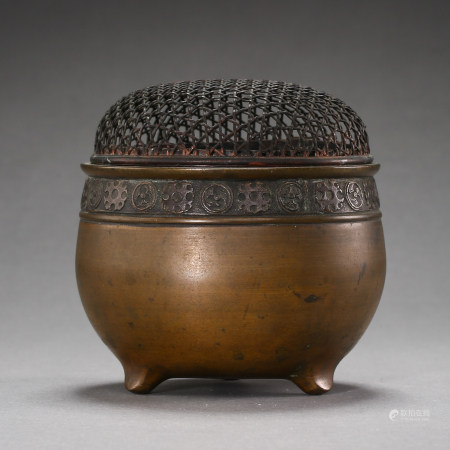 MING DYNASTY, CHINESE BRONZE INCENSE BURNER