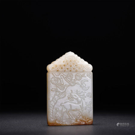 A CHINESE CARVED WHITE JADE PLAQUE