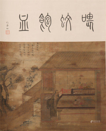 A CHINESE PAINTING OF FIGURES STORY