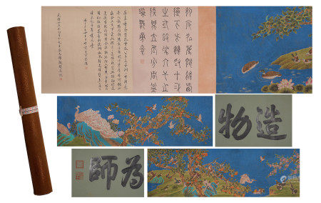 A CHINESE HANDSCROLL PAINTING OF FLOWERS AND BIRDS