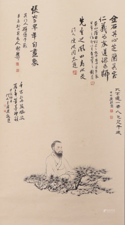 A CHINESE PAINTING OF FIGURE