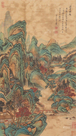 A CHINESE PAINTING MOUNTAINS LANDSCAPE