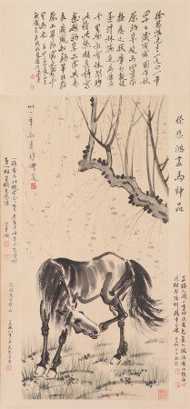 A CHINESE PAINTING HORSE AND CALLIGRAPHY