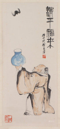 A CHINESE PAINTING FIGURE STORY