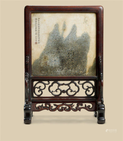 清代(1644-1911)阮元    红木嵌云石插屏