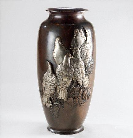 铜错金银花鸟纹瓶