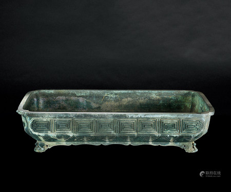 清代(1644-1911) 铜回纹双兽耳长方大盘