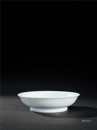 清雍正(1723~1735) 官窑 釉里红三多果纹盘