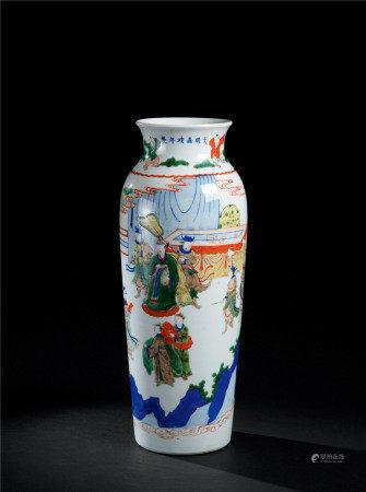 清康熙(1662~1722) 五彩人物故事纹筒瓶