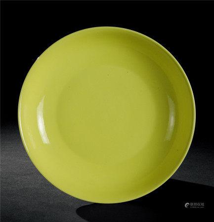 清雍正(1723~1735) 柠檬黄釉盘