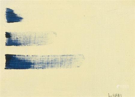 李禹焕(b.1936)  从缐NO.790027 油画