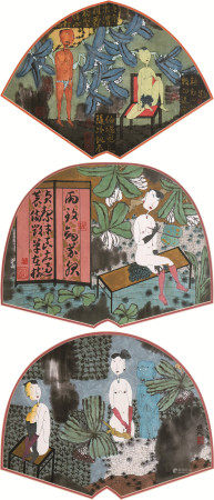 玛夫国良  人物 (三幅) 镜心 设色纸本
